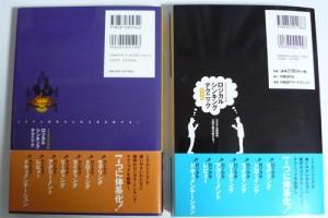 f:id:ko1hayashi:20171225151516j:plain
