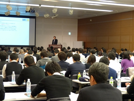 seminar-tokyo-20140129-1