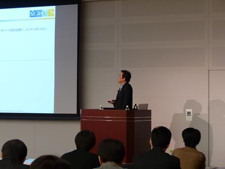 seminar-tokyo-20140129-2