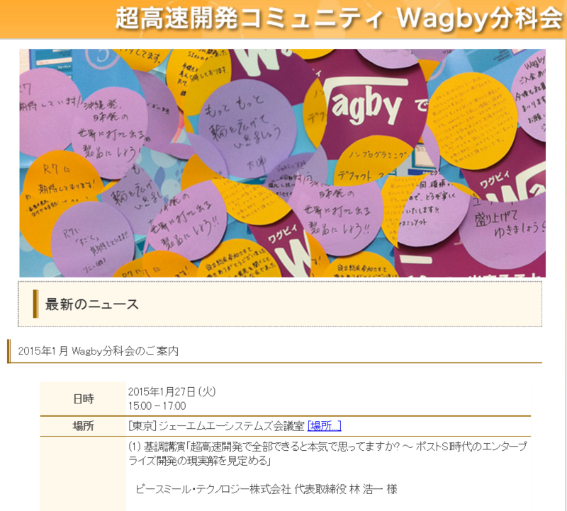 wagby_seminar