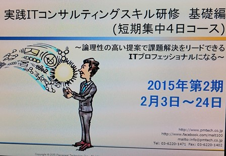 IMG_20150203