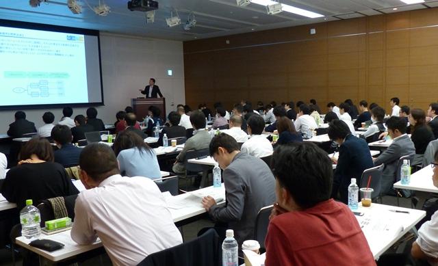 seminar20150422-03