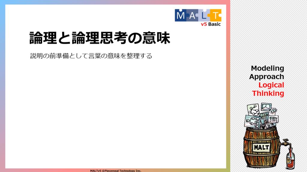 f:id:ko1hayashi:20180112011729p:plain