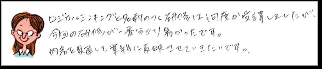 f:id:ko1hayashi:20180123161805p:plain