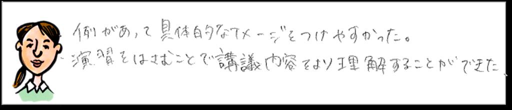 f:id:ko1hayashi:20180123161813p:plain