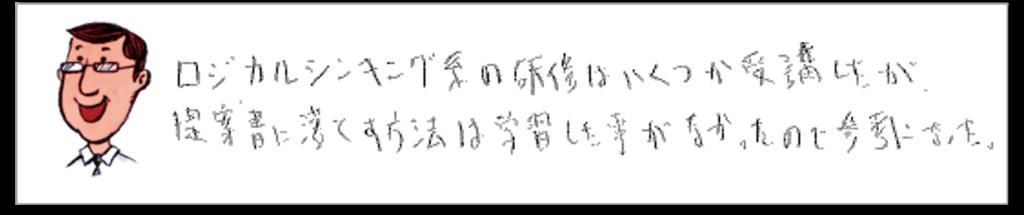f:id:ko1hayashi:20180123161820p:plain