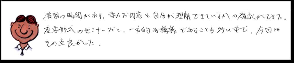 f:id:ko1hayashi:20180123161829p:plain