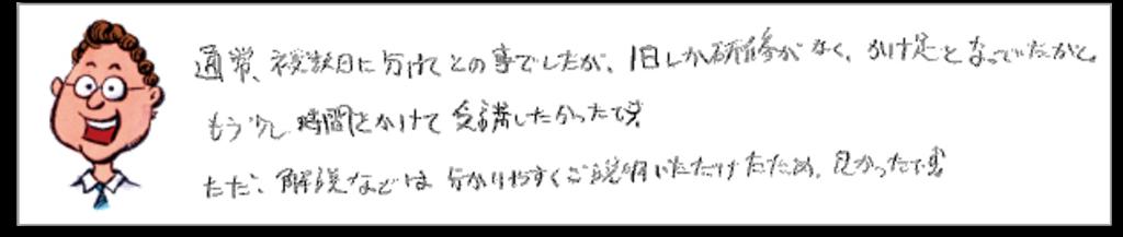 f:id:ko1hayashi:20180123161844p:plain