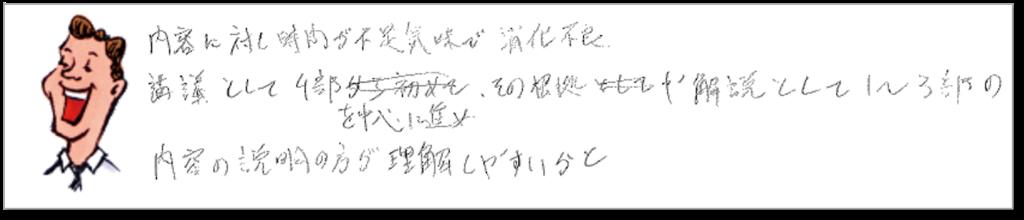 f:id:ko1hayashi:20180123161855p:plain