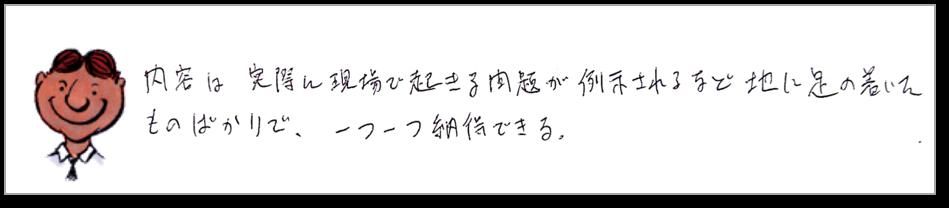 f:id:ko1hayashi:20180203014547p:plain