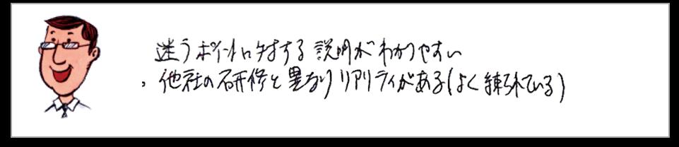 f:id:ko1hayashi:20180203014550p:plain