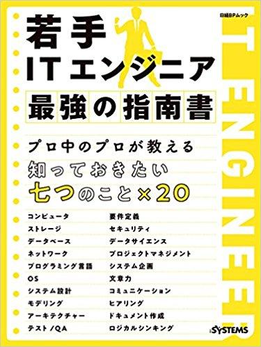 f:id:ko1hayashi:20180314132110j:plain