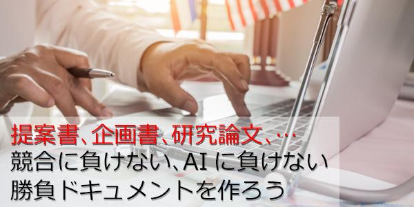 f:id:ko1hayashi:20180505123426j:plain