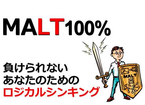 f:id:ko1hayashi:20180507091020j:plain