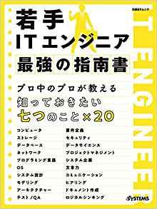 f:id:ko1hayashi:20181026233443p:plain