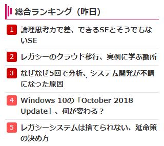 f:id:ko1hayashi:20181026234124p:plain