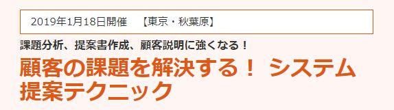 f:id:ko1hayashi:20190109005458j:plain