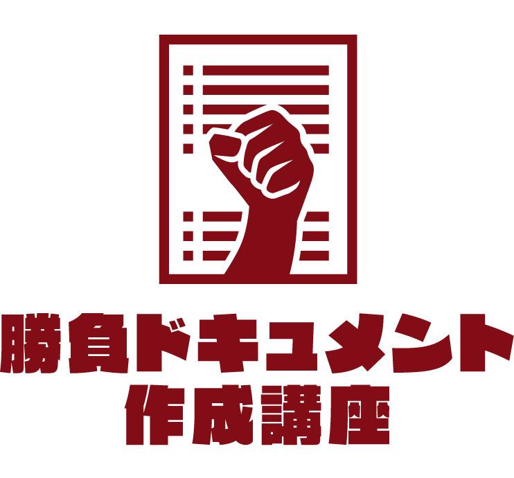 f:id:ko1hayashi:20190314023646j:plain