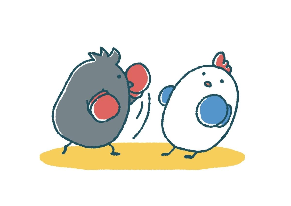 f:id:ko1hayashi:20190527002943j:plain:w400