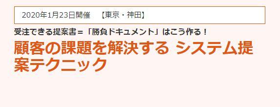 f:id:ko1hayashi:20200109032246j:plain