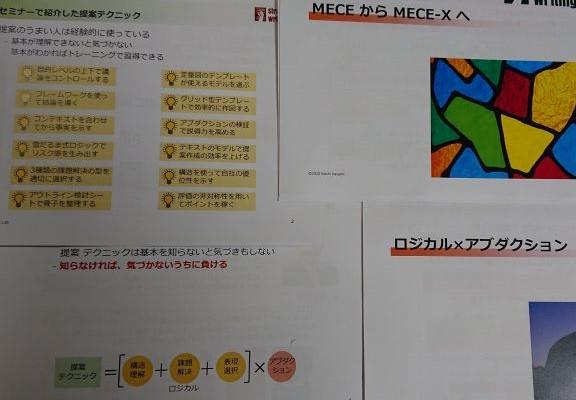 f:id:ko1hayashi:20200116191051j:plain