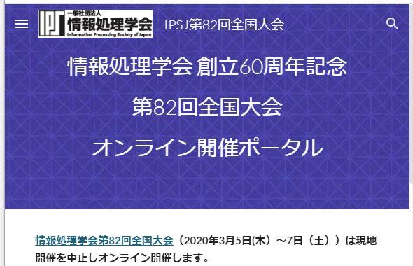 f:id:ko1hayashi:20200305132156j:plain