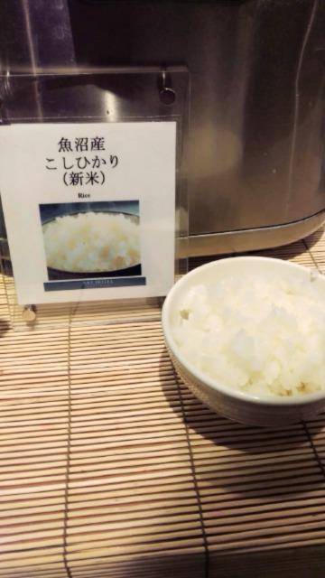 アートホテル新潟朝食バイキングコシヒカリお米