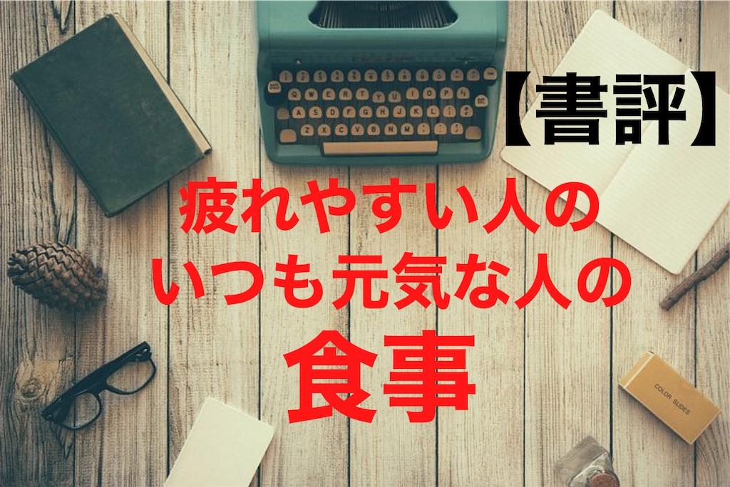 f:id:ko8ne:20200531134757j:image