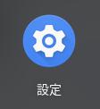 f:id:koabe_cycle:20210210162255p:plain