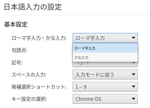 f:id:koabe_cycle:20210210162423p:plain