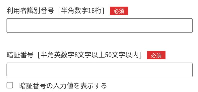 f:id:koabe_cycle:20210227173526p:plain