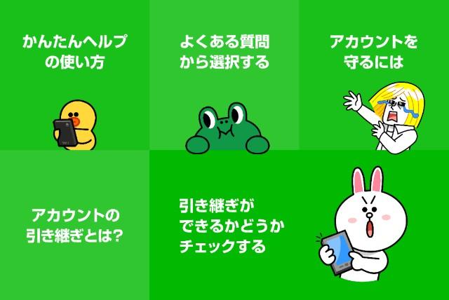 f:id:koabe_cycle:20210516094229j:image