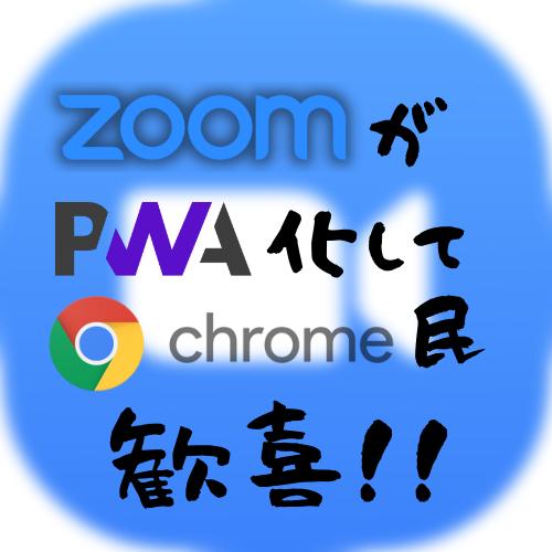 f:id:koabe_cycle:20210706230150p:plain