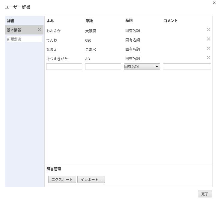 f:id:koabe_cycle:20210915002613p:plain