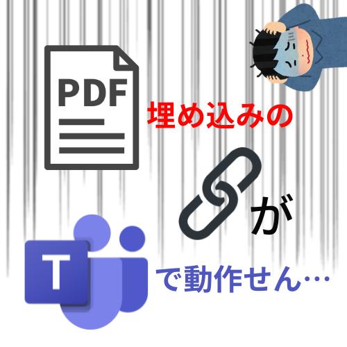 f:id:koabe_cycle:20210923114808p:plain