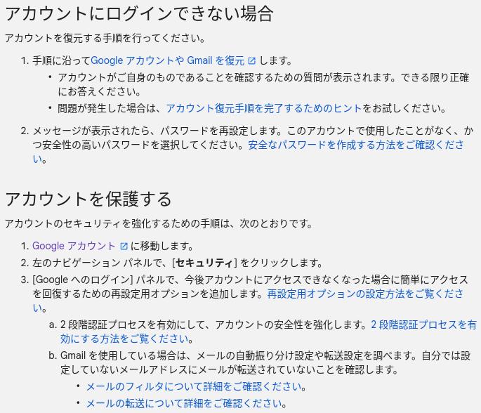 f:id:koabe_cycle:20211010174117p:plain