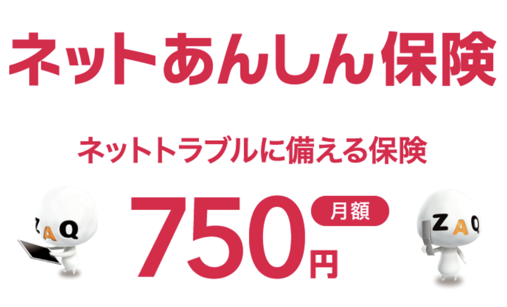 f:id:koabe_cycle:20211010225429p:plain