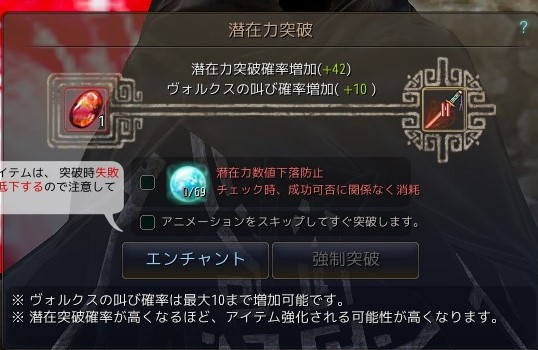 f:id:koakumakun:20170211024855j:plain