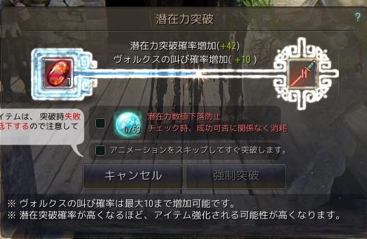 f:id:koakumakun:20170211024911j:plain