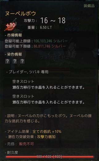 f:id:koakumakun:20170212124155j:plain