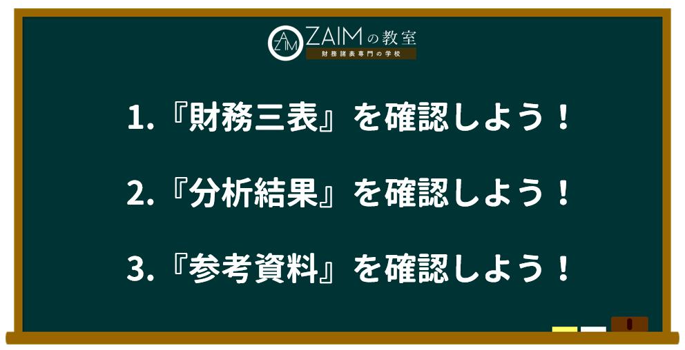 f:id:koala_log:20190404095113p:plain