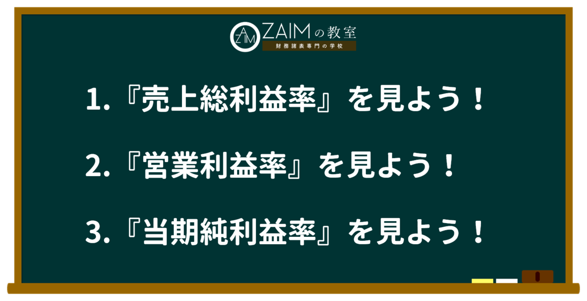 f:id:koala_log:20190609232346p:plain