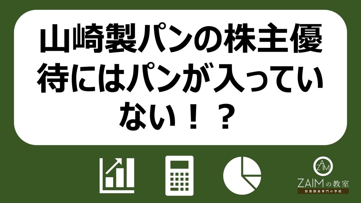 f:id:koala_log:20210430132036j:plain