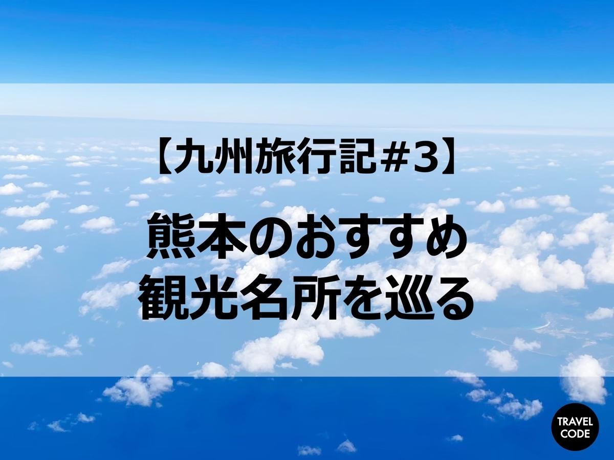 f:id:koala_log:20210626184817j:plain