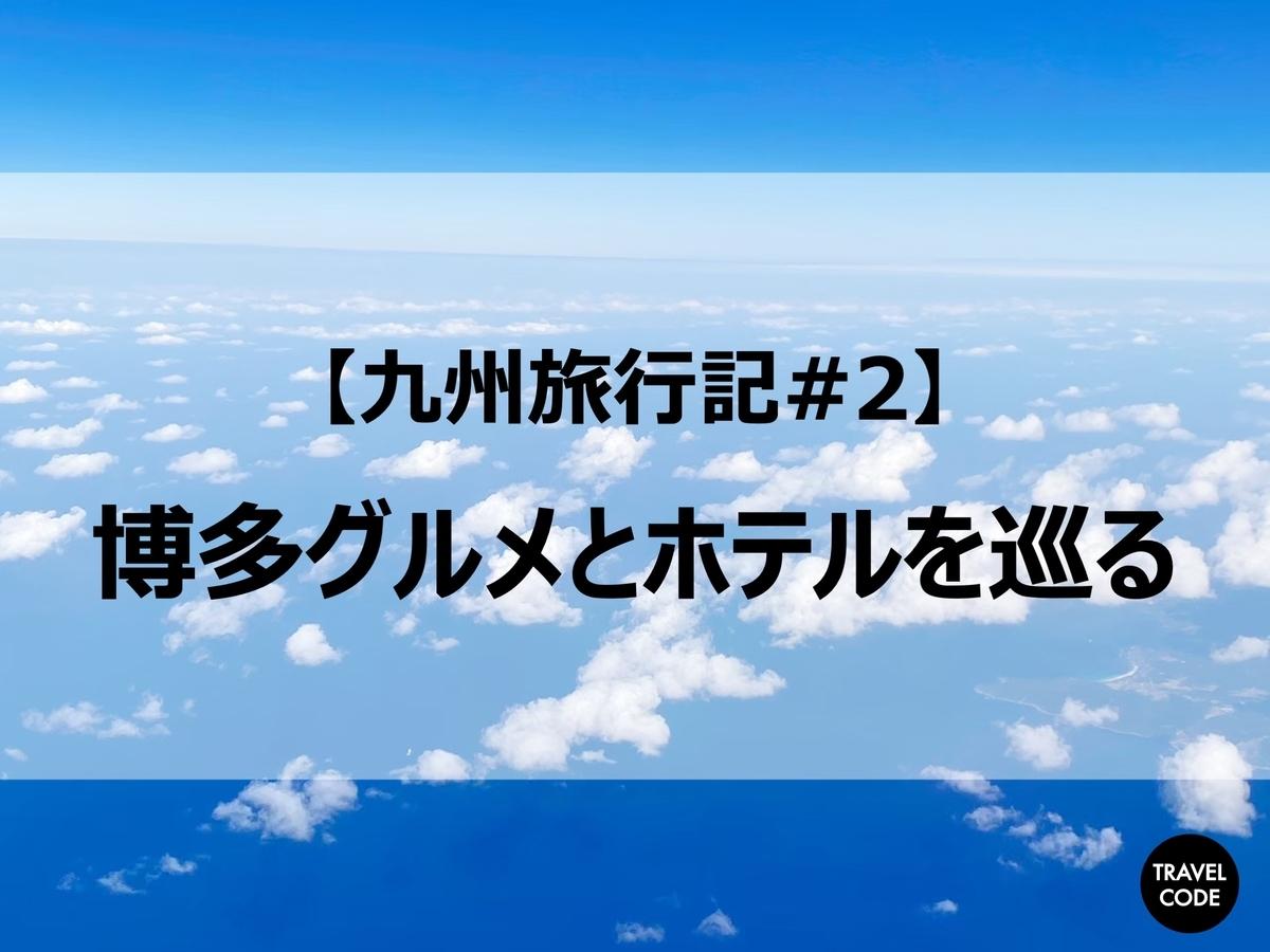 f:id:koala_log:20210626185016j:plain