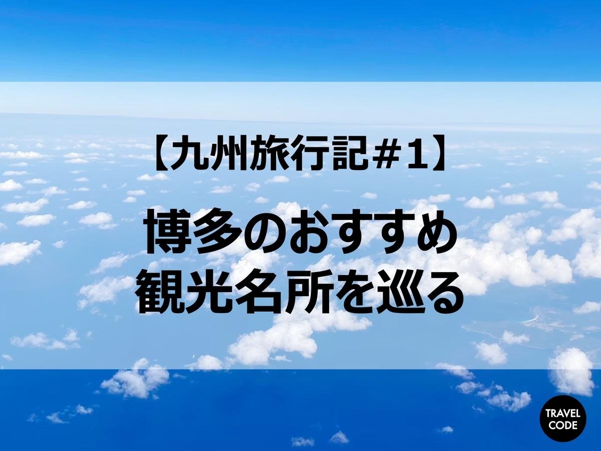 f:id:koala_log:20210626185144j:plain