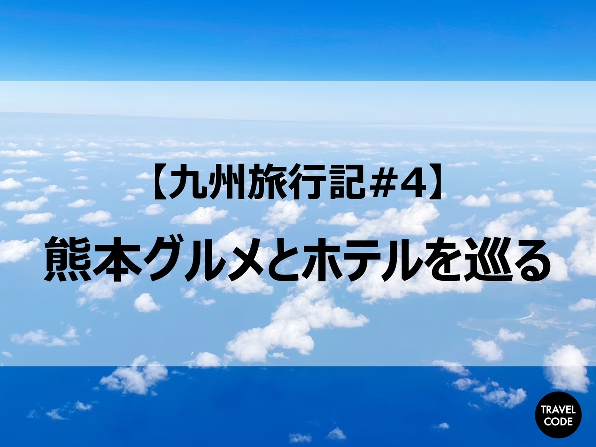 f:id:koala_log:20210626185532j:plain