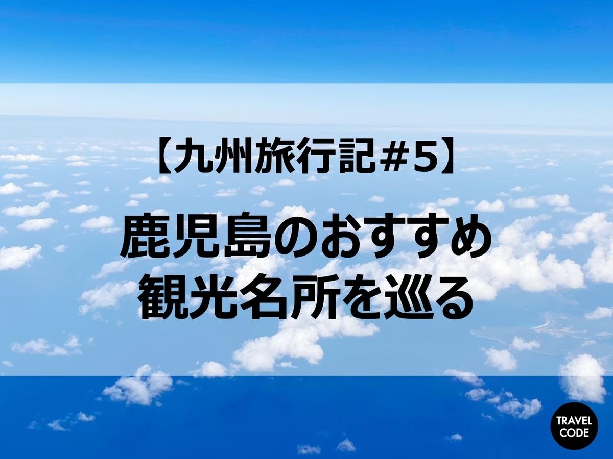 f:id:koala_log:20210626190007j:plain