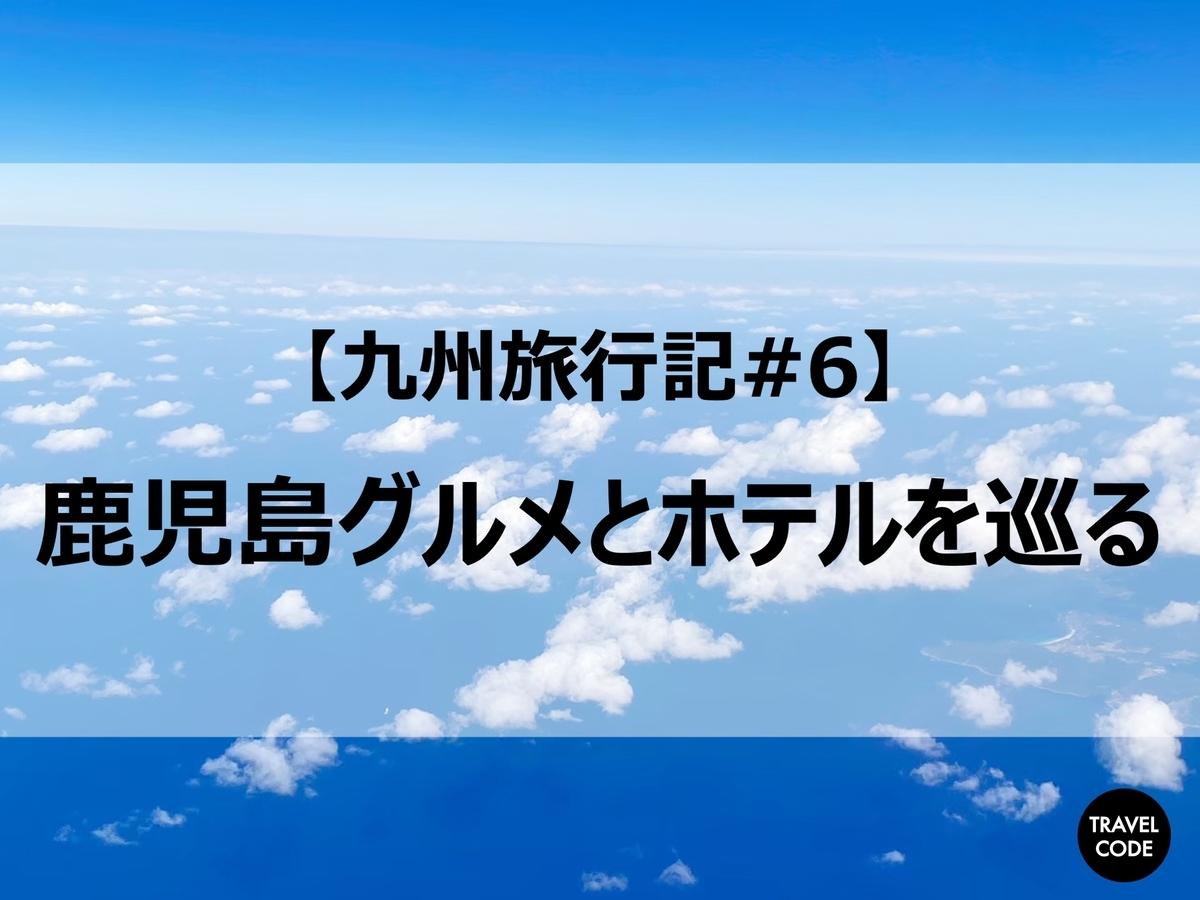 f:id:koala_log:20210626190359j:plain