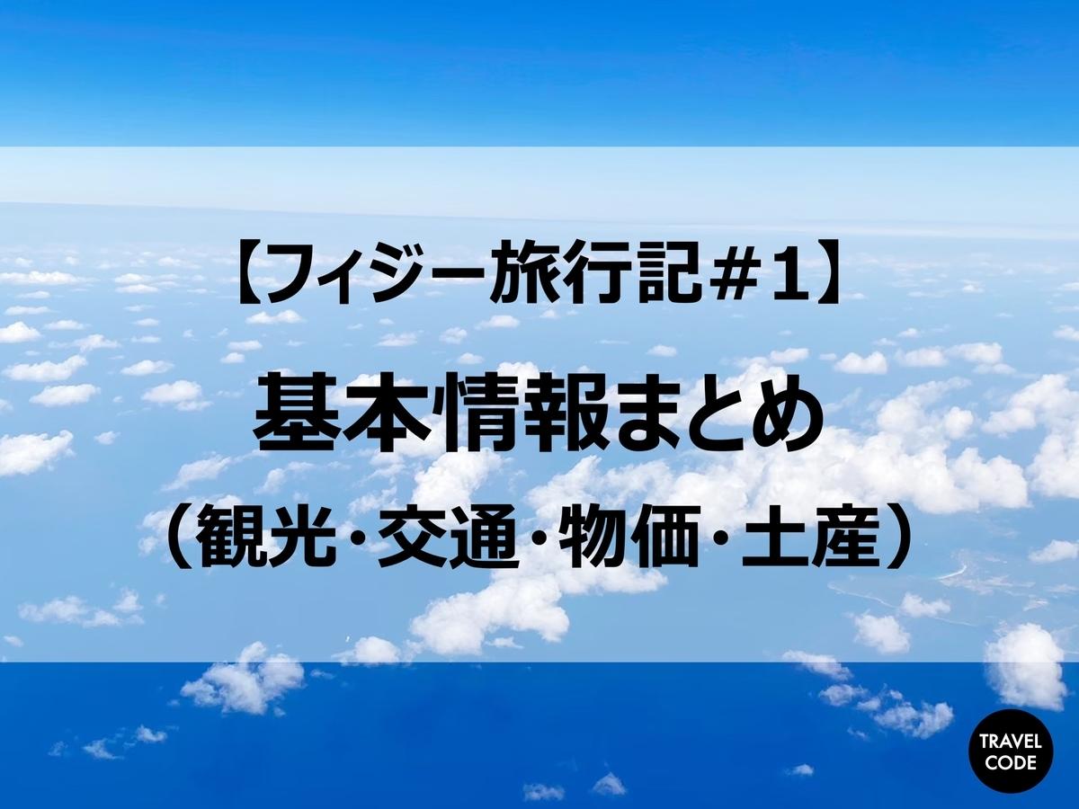 f:id:koala_log:20210714185133j:plain